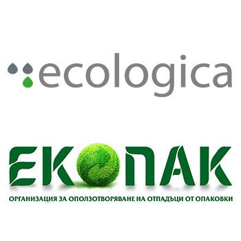 Екологика и Екопак