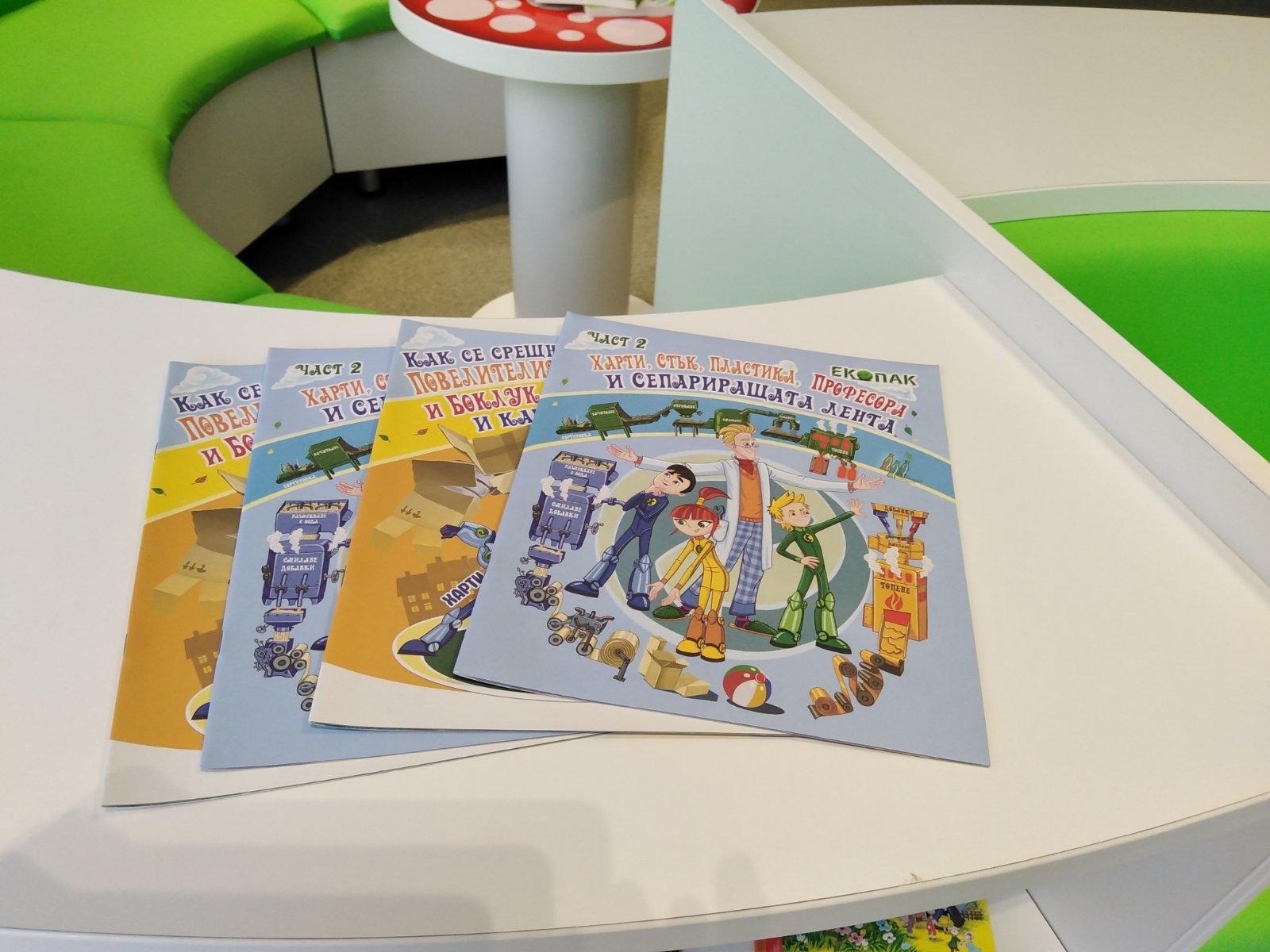 книги-в-детска-заемна4